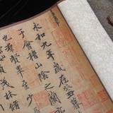1:1 authentic copy of famous calligraphic posts with mounted tang dynasty calligraphic posts feng chengsu copy of lanting foreword 24.5x138cm