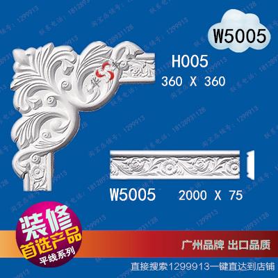 厂家直销 广州华丰石膏线条 石膏平线石膏花角精品石膏线条 W5005