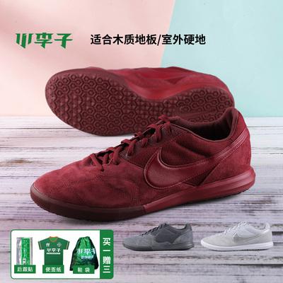 小李子:专柜正品Nike耐克Premier II SALA  IC平底足球鞋男AV3153