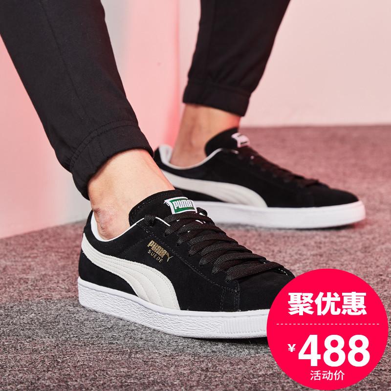 Puma彪马男鞋板鞋 Suede复古2018新款潮牌秋季正品透气低帮休闲鞋