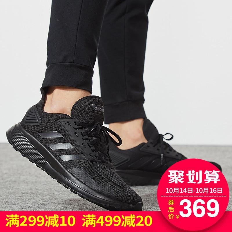 Adidas阿迪达斯男鞋2018秋季新款正品运动休闲鞋透气跑步鞋B96578