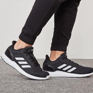 阿迪达斯鞋男2018秋冬季新款正品男士运动鞋休闲鞋跑步鞋B44880