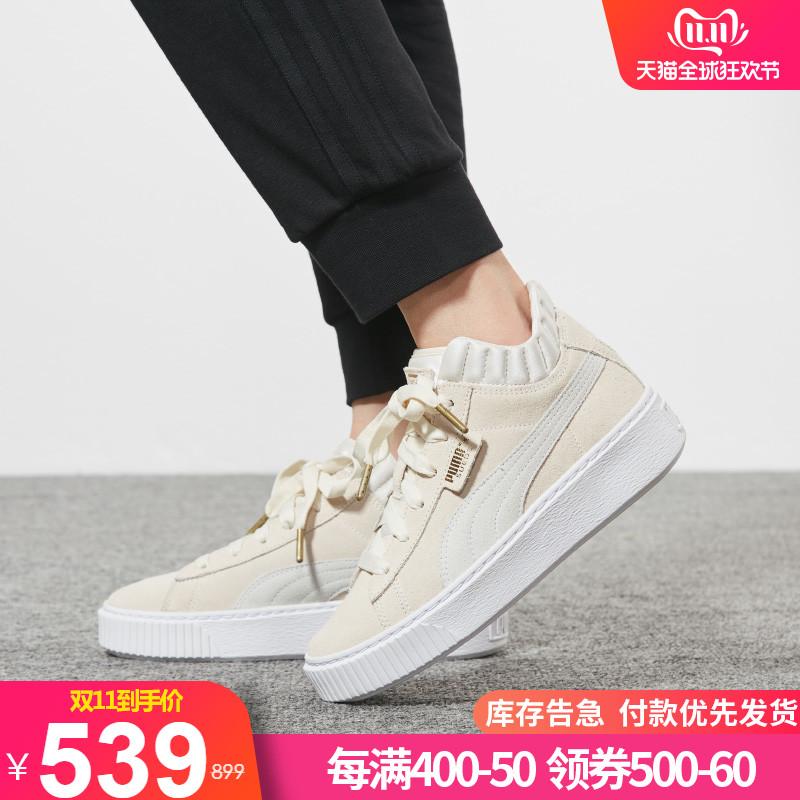PUMA彪马女鞋2019秋季新款厚底松糕鞋运动高帮休闲鞋板鞋36671702