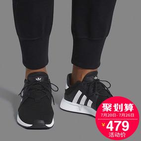 阿迪达斯男鞋三叶草经典款XPLR简版阿迪NMD运动鞋休闲板鞋CQ2405