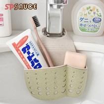 日式包邮水槽塑料沥水篮厨具置物架水池厨房硅胶沥水架挂篮收纳架