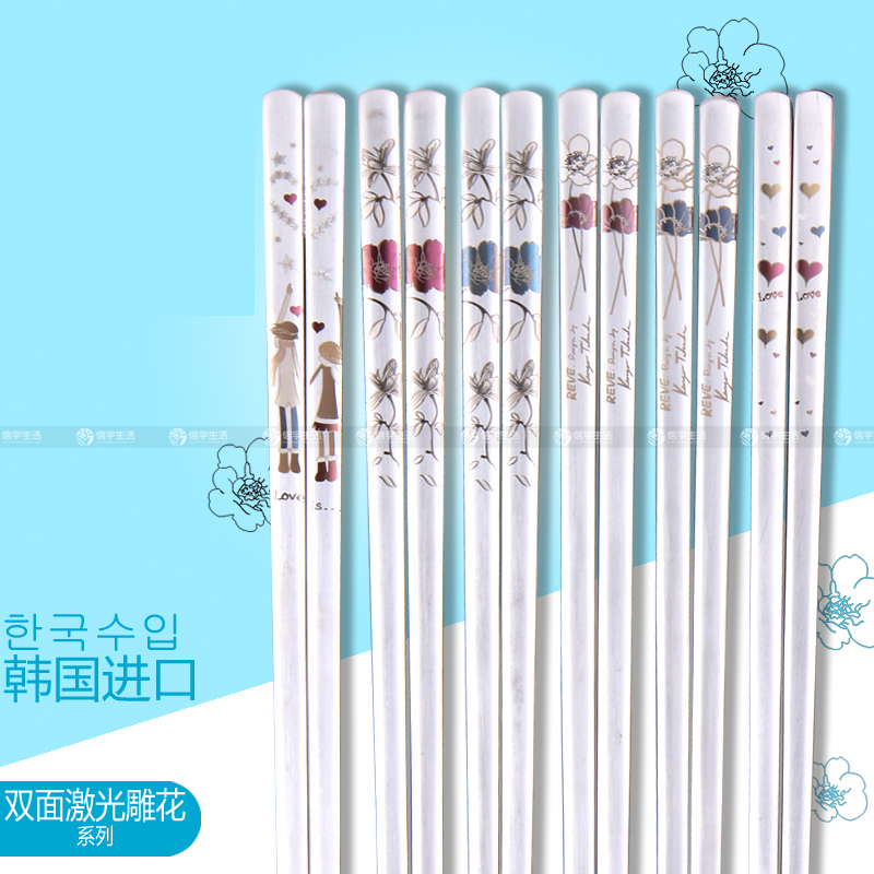 【买4送1双】韩国进口18-10不锈钢筷子304家用实心扁筷子餐具便携