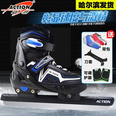 动感253B儿童冰刀 新款冰刀鞋可调速滑刀男女滑冰鞋溜冰鞋正品