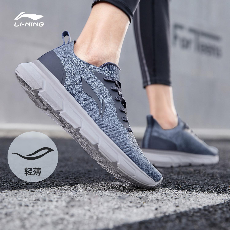 李宁跑步鞋男鞋2019新款透气轻便耐磨袜子鞋情侣鞋跑鞋白色运动鞋