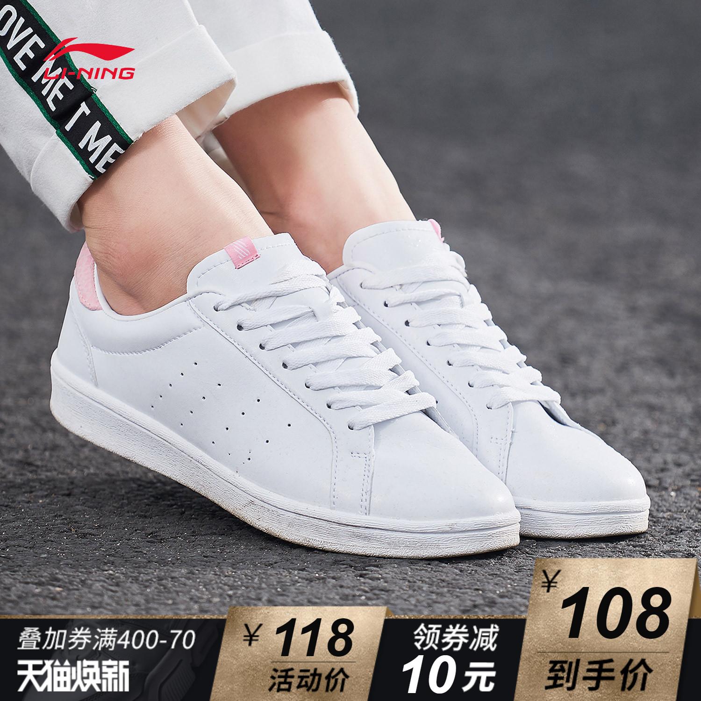李宁休闲鞋女鞋耐磨防滑休闲板鞋小白鞋秋季轻便透气运动鞋
