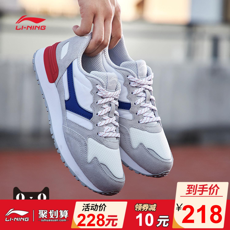 李宁休闲鞋女鞋2018新款峥嵘耐磨防滑支撑时尚低帮运动鞋AGCN344