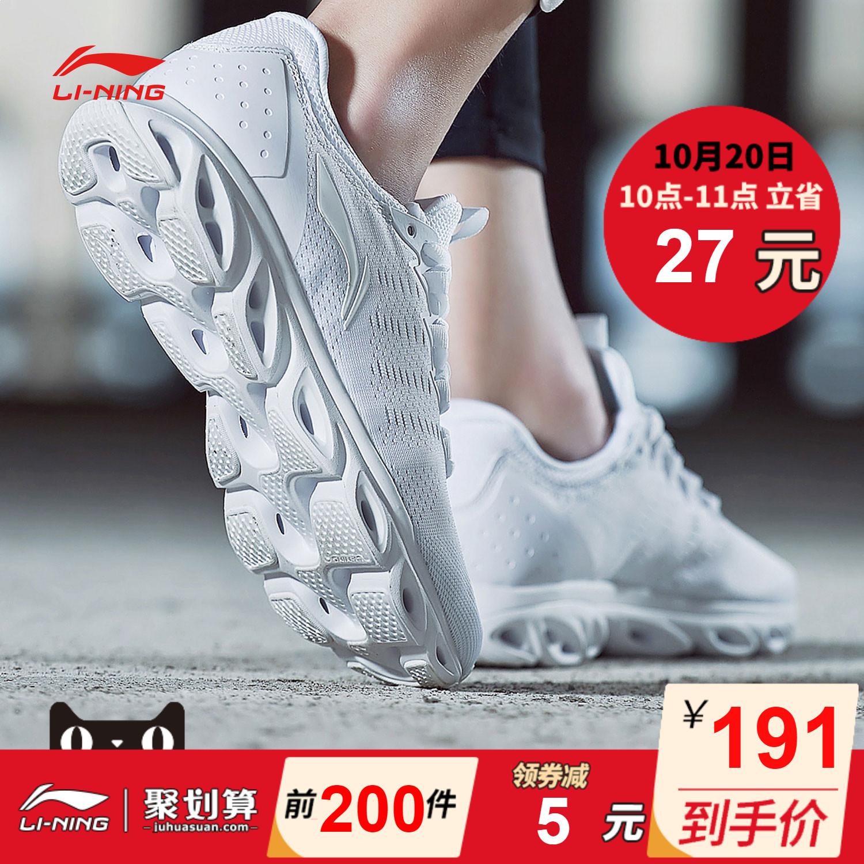 李宁跑步鞋女鞋2018新款飞弧透气轻便一体织情侣鞋跑鞋秋季运动鞋