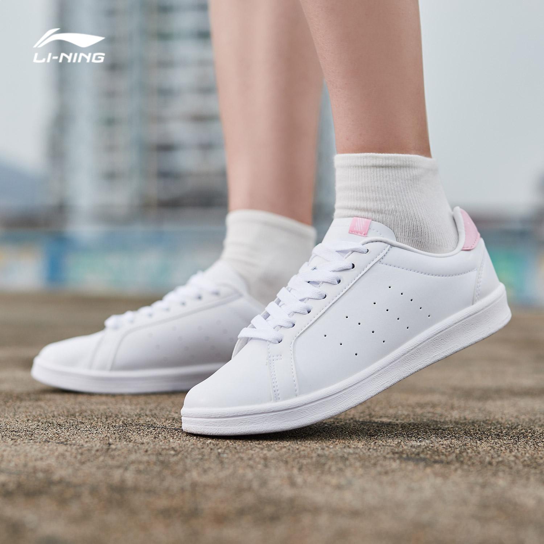 李宁休闲鞋女鞋耐磨防滑板鞋小白鞋轻便透气运动鞋AGCM224