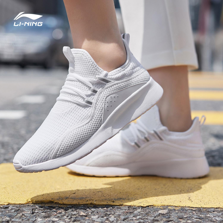 李宁跑步鞋女鞋2019新款eazGO秋冬透气轻便一体织白色休闲运动鞋