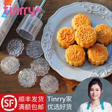 广式水晶月饼模具 冰皮月饼南瓜饼年糕压模模具 Tinrry家烘焙工具