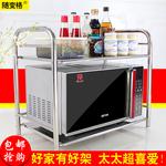 厨房置物架微波炉架子双层不锈钢烤箱架2层收纳架调料架厨房用品