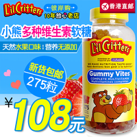 lil critters小熊