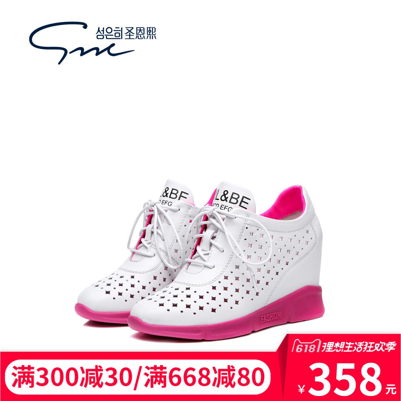 隐形增高运动鞋女
