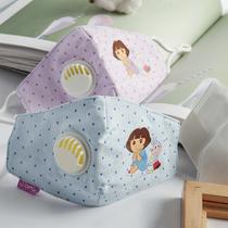 3片 儿童纯棉可水洗 气阀口罩 高效防护 多层过滤 带2片活性炭包