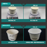 Thickened disposable paper bowl with lid double coating 520ML shaved ice porridge bowl 16 ounces dessert round package soup bowl