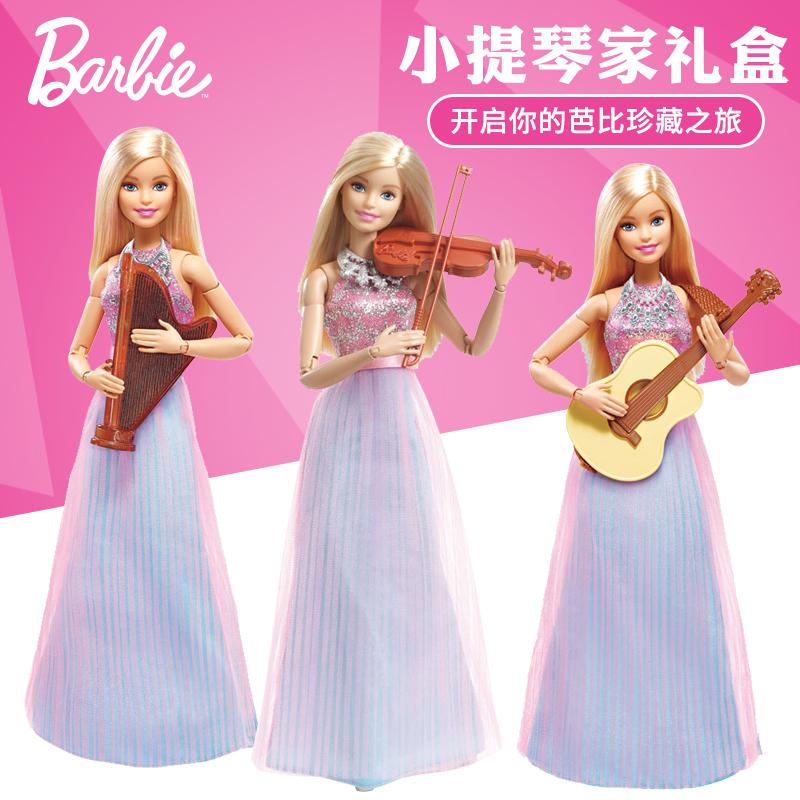 婚纱小提琴