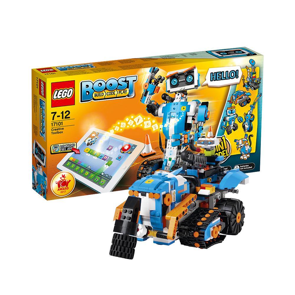 乐高积木boost电动可编程早教5合1智能机器人17101男孩子拼装玩具