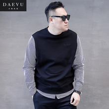 19 Spring New shirt fake two Korean version of young big-sized, fat and large-sized men's long-sleeved sweater