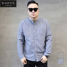 Spring and Autumn New Collar Standing Bar Korean Chaobaozi Super Large, Fat and Big Size Men's Long Sleeve Shirts