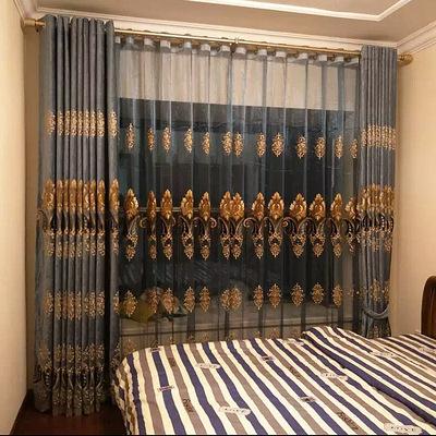 窗帘 厅 蓝爆款