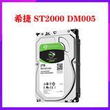 Seagate/ Seagate ST2000DM005 cool fish 2TB 2T/3T/4T PC mechanical hard disk
