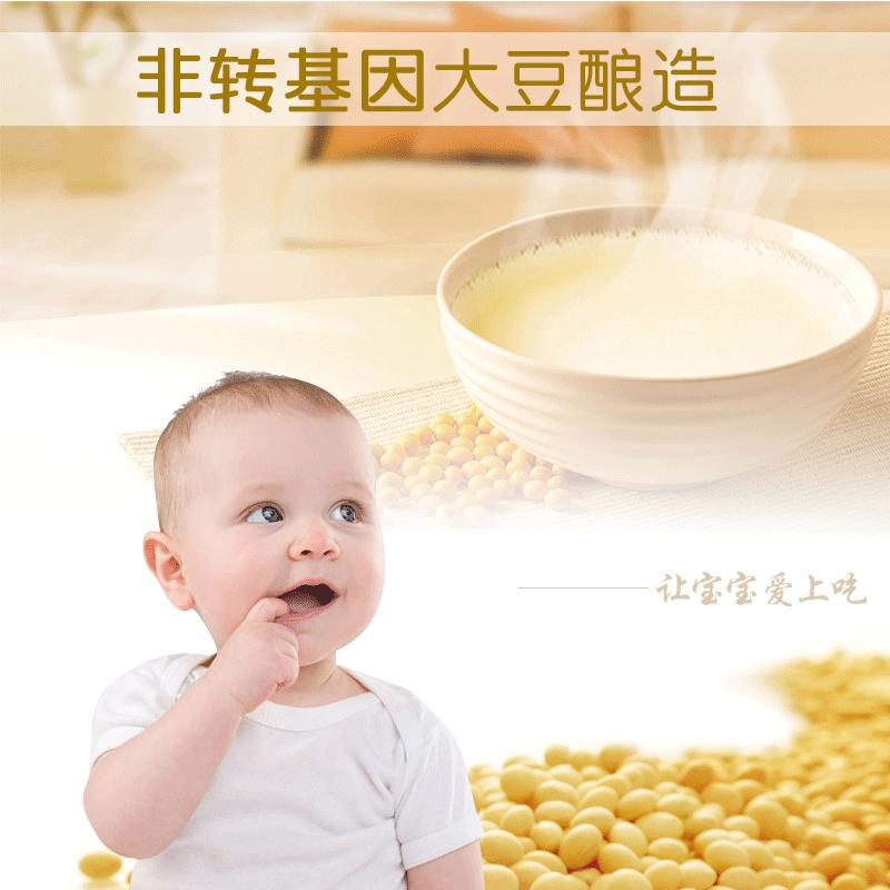 日本良品福山昆布儿童海带酱油婴幼儿无添加低盐宝宝辅食调料