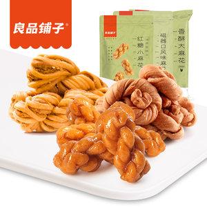 【良品铺子麻花160gx1袋】天津风味零食小吃特产传统糕点休闲食品