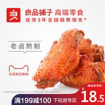梅州盐鸡整只正宗广东特产客家烧鸡鸭了么手撕鸡肉真空零食小吃