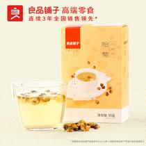 玉兰根茶苦苣兰菊根茶菊苣茶罐100g蒲公英菊苣根茶谯韵堂
