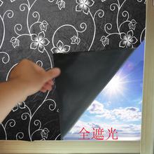 窗纸浴室窗户玻璃贴膜防走光遮阳贴纸不透全遮光窗子隔热防晒自粘