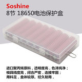 18650 battery box 8 pack pp material storage box protection box 18650 battery 8 pack box free shipping