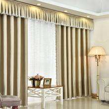 定制飘窗客厅卧室简约现代大气帘头窗幔加厚高档全遮光纯色窗帘
