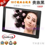 Samsung screen 7 inch 8 digital photo frame electronic easel like rack 10 inch IPS full-view smart photo like a book home