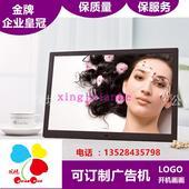 15寸大数码 智能三星屏8 相框高清电子照像片册广告机视频家