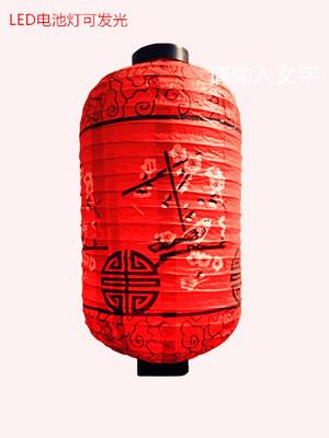 红灯笼吊灯多少钱