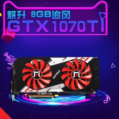 显卡gtx1080显卡
