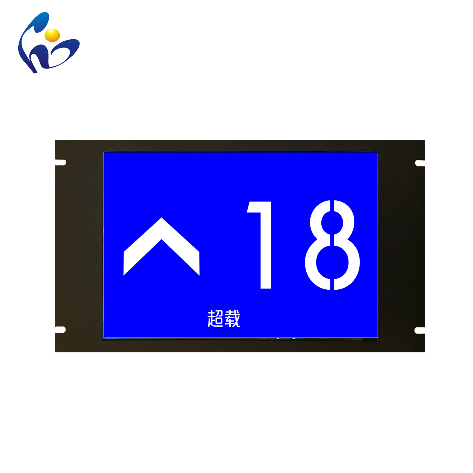 General elevator true color LCD car inside and outside call elevator hall outside door full screen display floor