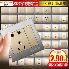 5五孔USB二三插一开带墙壁插座家用 欧奔开关插座面板多孔86型暗装图片