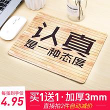 鼠标垫超大加厚鼠标垫卡通女生男小号鼠标垫可爱个性 定制护腕笔记本电脑办公游戏鼠标垫桌垫广告