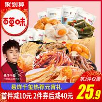 包2包尾5北海道即食芝士奶酪烤鱿鱼仔日本