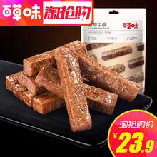 新品【百草味-香草牛柳120g】 牛肉休闲零食小吃肉类卤味熟食即食