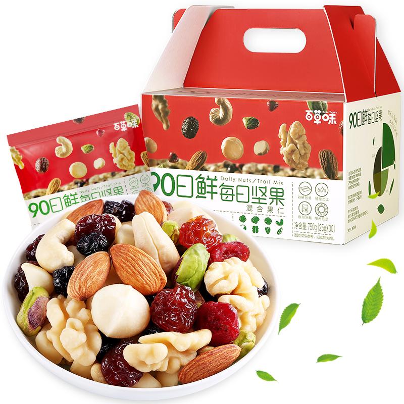 混合干果年货礼盒零食大礼包