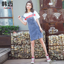网红减龄牛仔背带裙女春秋夏季大码显瘦学生韩版森女系可爱短裙子