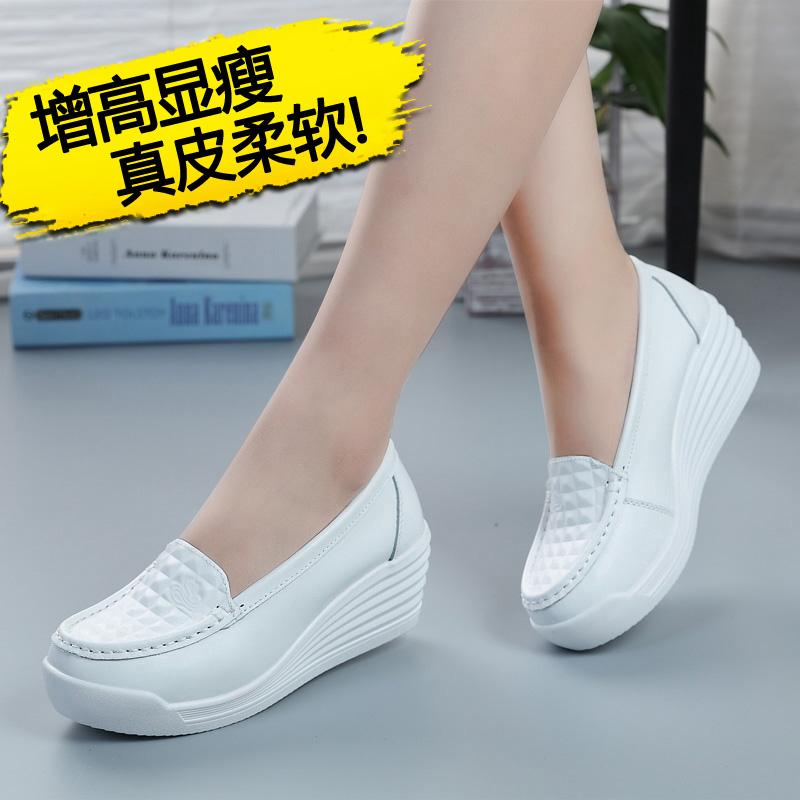 休闲真皮小白鞋坡跟松糕鞋