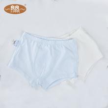 良良 宝宝内裤女1-3岁棉质婴儿男女儿童四角底裤平角短裤2条装