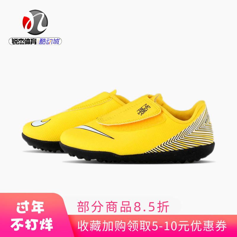 耐克Nike儿童刺客内马尔TF碎钉运动休闲训练足球鞋AO2903 AO2901